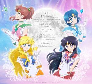 Bishoujo.Senshi.Sailor.Moon.Eternal.full.3151441