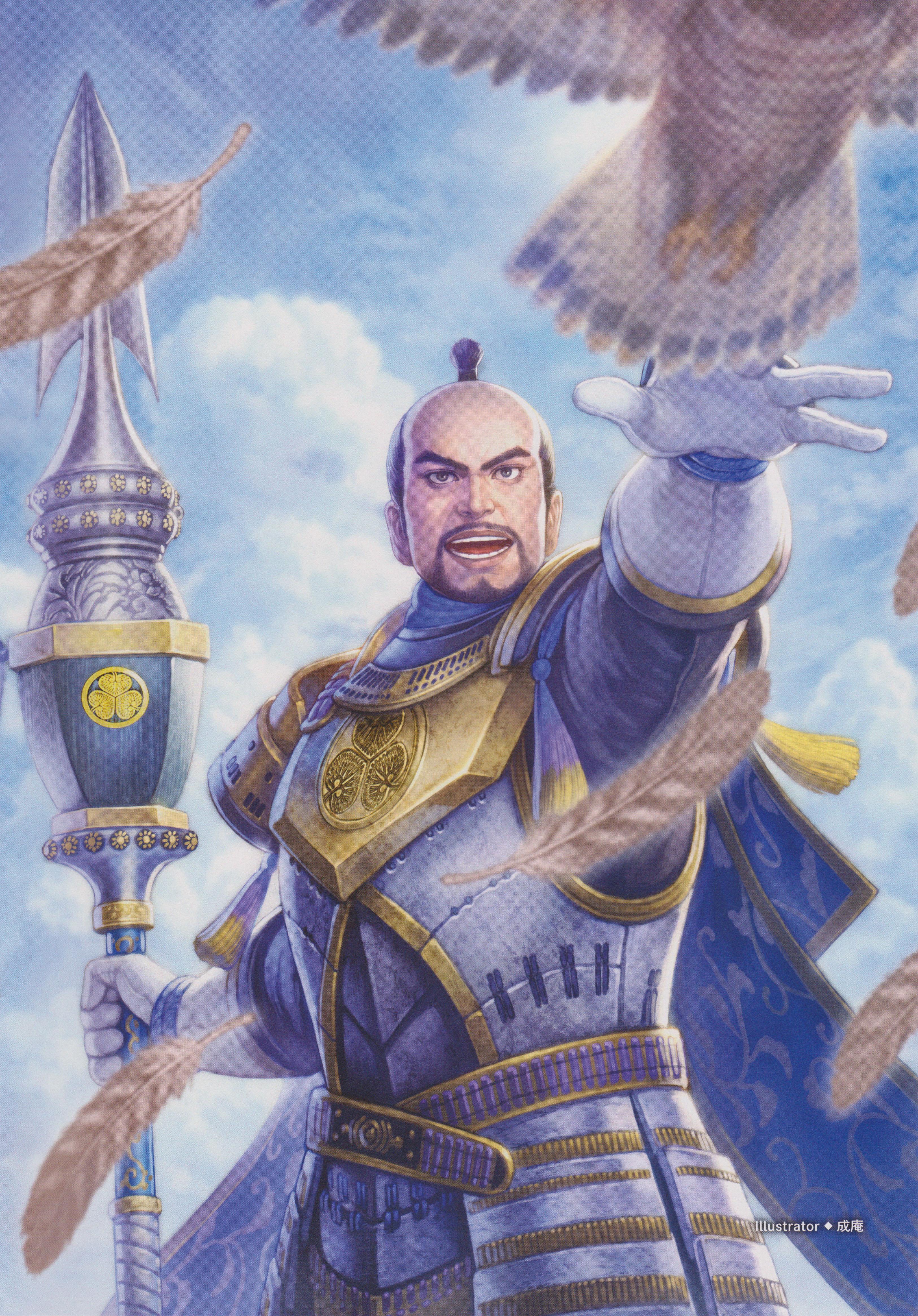 Ieyasu Tokugawa (Koei)
