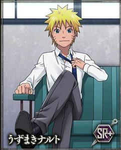 Naruto Uzumaki Winter Card 2