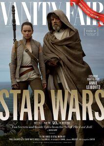 Vanity Fair - TLJ Issue 1
