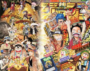 Weekly Shonen Jump No. 35-36 (2011)