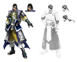 Xiahou Dun Concept Art (DW9)