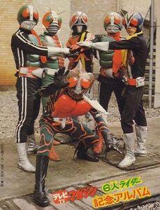 Six Riders