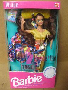 1992-sea-holiday-midge-doll 1 2f414ad75abe0d90f7619b4926041a53