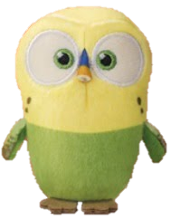 McDonalds Sweet Pea plush