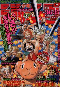 Weekly Shonen Jump No. 36-37 (2000)