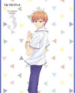 2019 Anime DVD - Vol 3 (Kyo Sohma)
