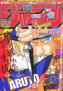 Weekly Shonen Jump No. 37-38 (2003)