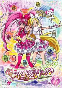 Suite Pretty Cure DVD Vol 1