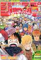 Weekly Shonen Jump No. 4-5 (2009)