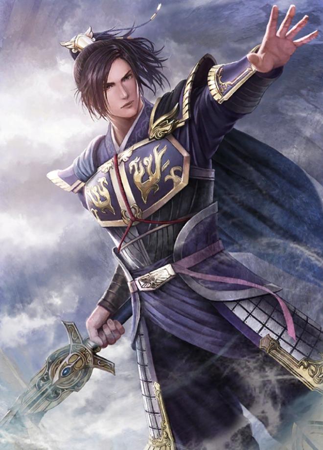 Cao Xiu