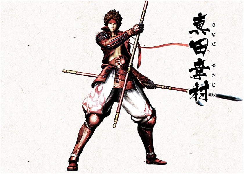 Yukimura Sanada (Sengoku BASARA)