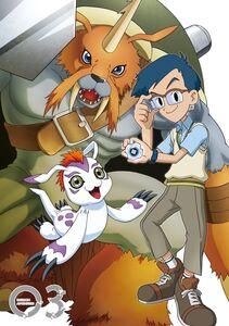Digimon Adventure (2020) DVD Vol 3 - Joe and Gomamon