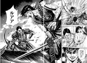 The Hi Shin's Arrow vs the Spear of Ren Pa Kingdom