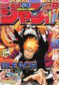 Weekly Shonen Jump No. 21 (2009)