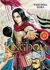 Kingdom v10