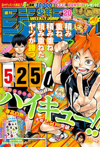 Weekly Shonen Jump No. 20 (2017)