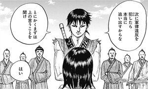 Shin's Scolding Lecture Kingdom