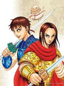 Shin and Ei Sei (Ka Ryo Ten in the back) in Color