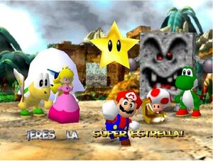 Mario party 64 mario peach yoshi koopa tropa boo whomp and toad with golden banana in dk jungle
