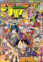 Weekly Shonen Jump No. 21-22 (2010)