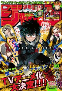 Weekly Shonen Jump No. 49 (2015)
