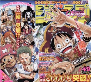 Weekly Shonen Jump No. 49 Full Cover (2008)