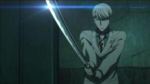 Munakata's sword