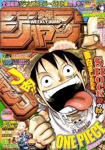 Weekly Shonen Jump No. 45 (2011)