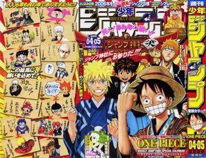 Weekly Shonen Jump No. 4-5 (2006)