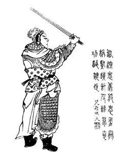 Ma Dai Qing portrait