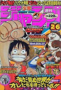 Weekly Shonen Jump No. 26 (1998)