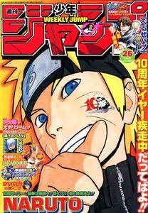 Weekly Shonen Jump No. 26 (2009)