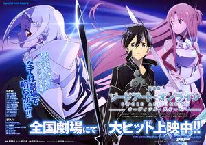 Yande.re 390082 aizawa takahiko armor asuna (sword art online) kirito sword sword art online yuna (sword art online)