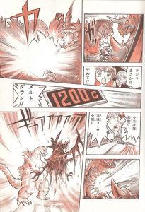 Godzilla vs Destoroyah Manga Page 16