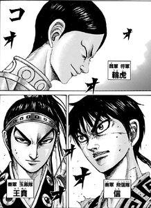 Wei General Rin Ko and 1000-Man commanders Shin and Ou Hon