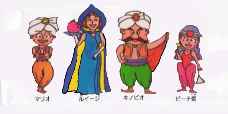 Arabian Family (Doki Doki Panic)