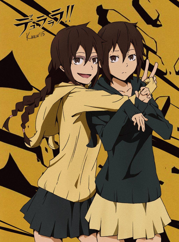 Mairu and Kururi Orihara