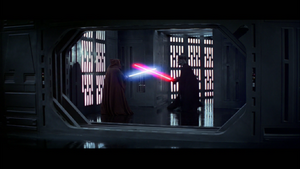 Vader forwards