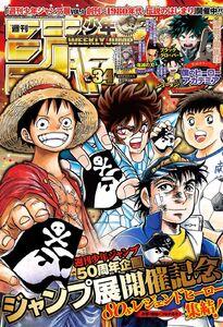 Weekly Shonen Jump No. 34 (2017)