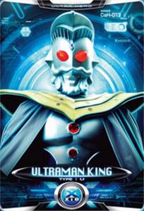 Ultraman X Ultraman King Card