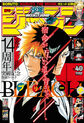 Weekly Shonen Jump No. 40 (2015)