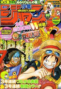 Weekly Shonen Jump No. 53 (2009)