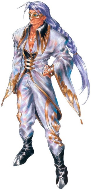 Guile (Chrono Cross)