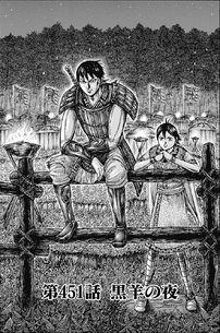 Kingdom Chap 451