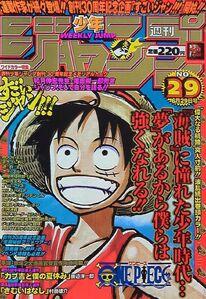 Weekly Shonen Jump No. 29 (1998)