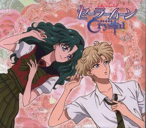 Bishoujo.Senshi.Sailor.Moon.full.2671745