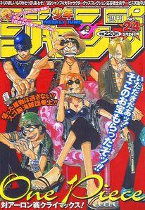 Weekly Shonen Jump No. 24 (1999)