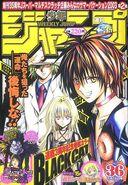 Weekly Shonen Jump No. 36 (2003)