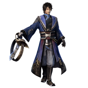 Xun You (DW9)